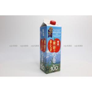 日本 青森縣 青研蘋果汁